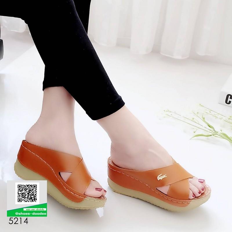 รองเท้าเตารีดที่นิ่มสุดใน 3 โลก 5214-แทน [สีแทน]