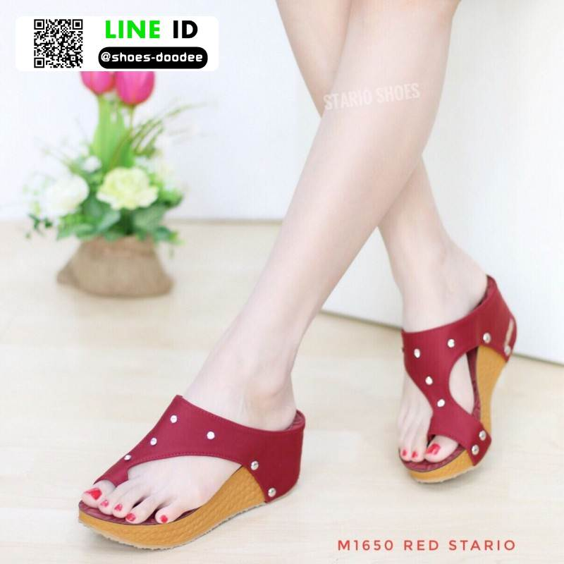 รองเท้าแตะเพื่อสุขภาพ พียู แบบหนีบ M1650-RED [สีแดง]