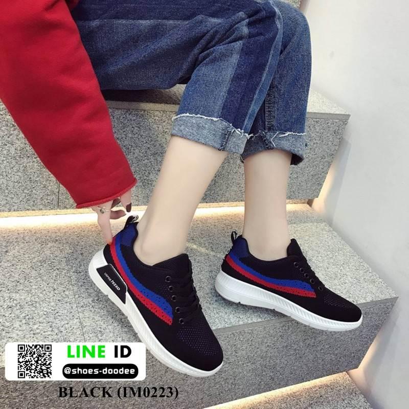 รองเท้าผ้าใบสไตล์เกาหลี IM0223-BLACK [สีดำ]