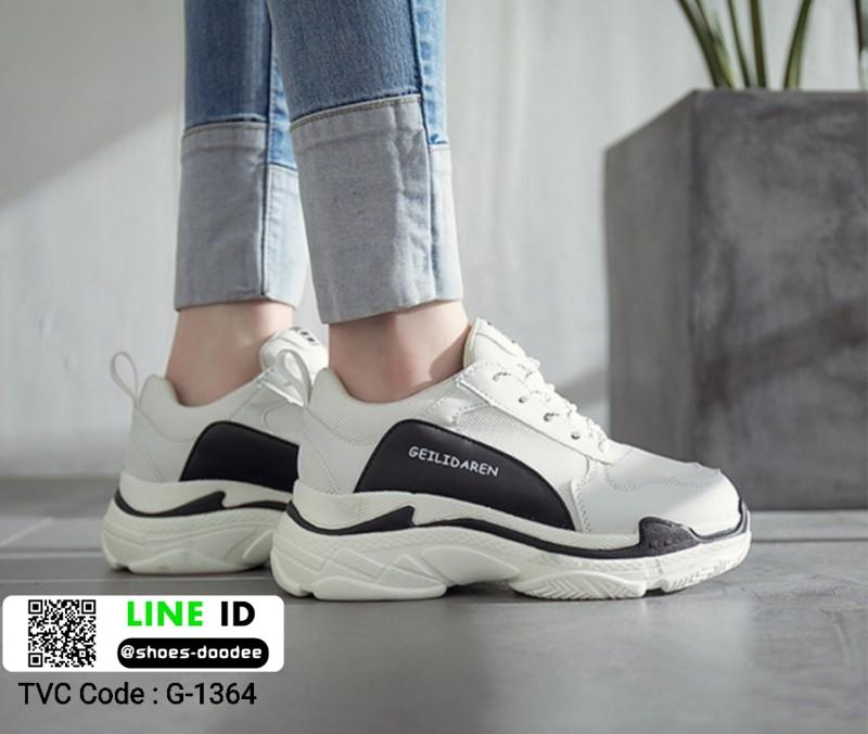 รองเท้าผ้าใบ เสริมส้นหนา G-1364-BLKWHI [สีดำ/ขาว]