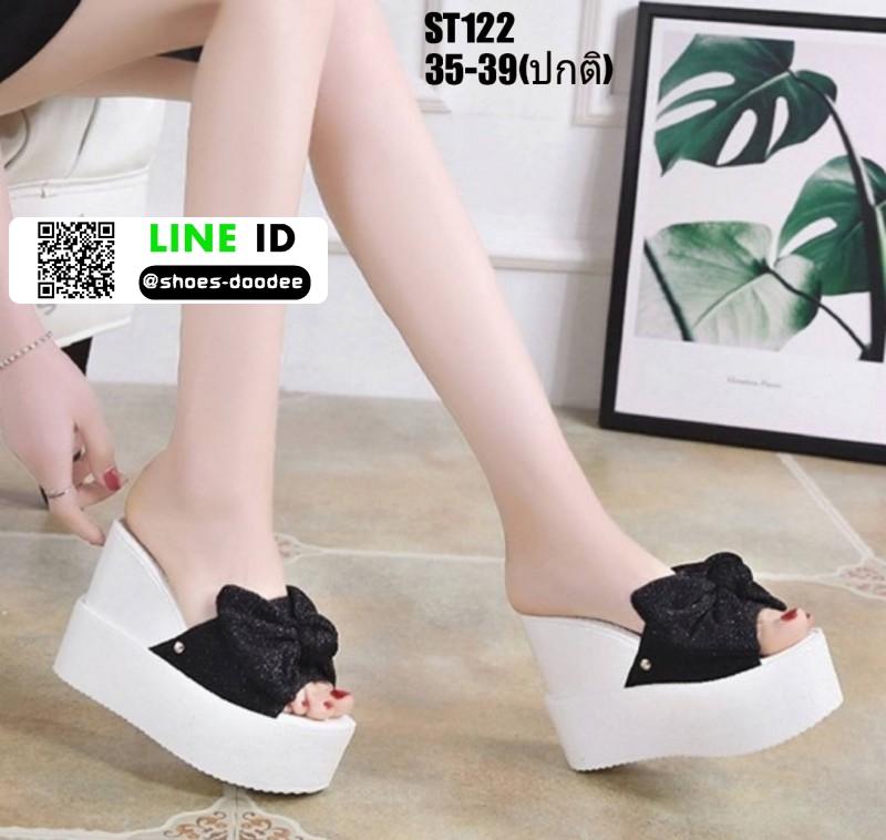รองเท้าแบบสวมทรงเตารีด ST122-BLK [สีดำ]