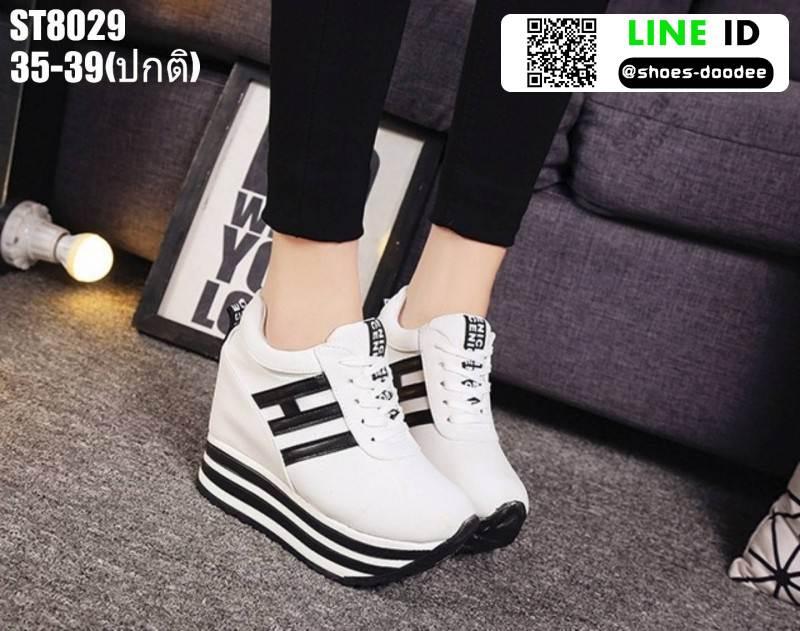 รองเท้าผ้าใบเสริมส้น ST8029-WHI [สีขาว]