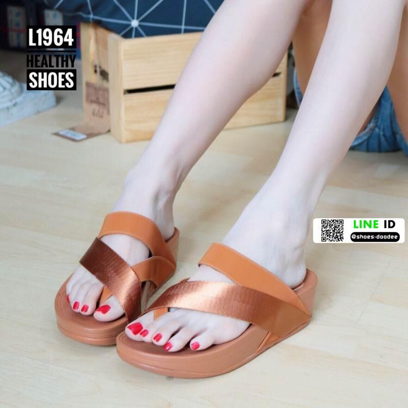 รองเท้าส้นเตารีด style fitflop L1964-BWN [สีน้ำตาล]