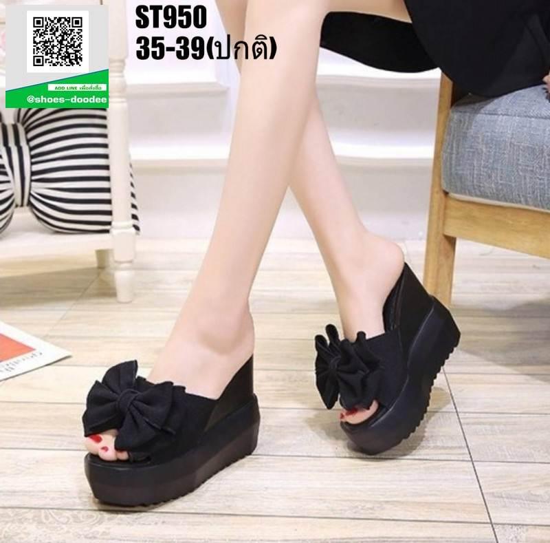 รองเท้าแบบสวมทรงเตารีด ST950-BLK [สีดำ]