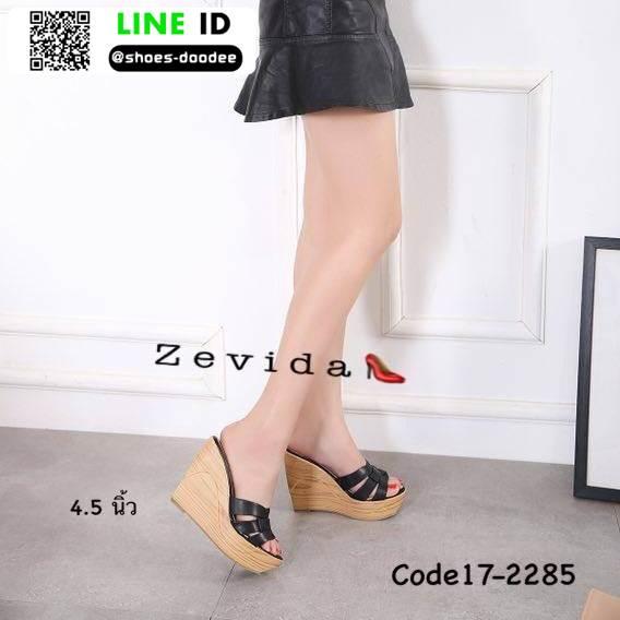 รองเท้าเตารีดzevida 17-2285-BLK [สีดำ]