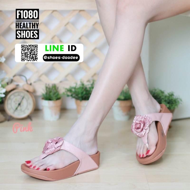 รองเท้าสุขภาพ ฟิทฟลอปหนีบ แต่งดอกไม้ F1080-PNK [สีชมพู]