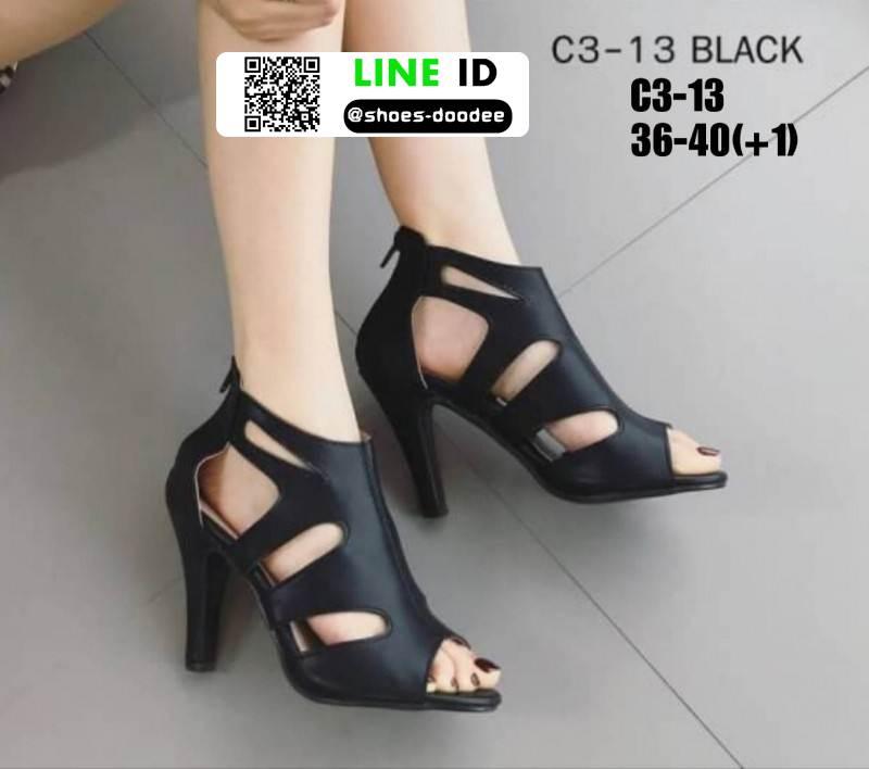 รองเท้าส้นสูงหุ้มส้น C3-13-BLK [สีดำ]