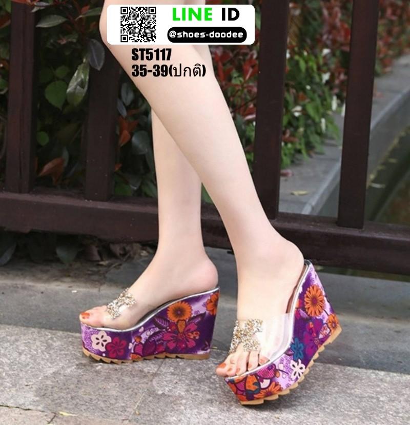 รองเท้าแบบสวมส้นเตารีด ST5117-SIL [สีSIL]