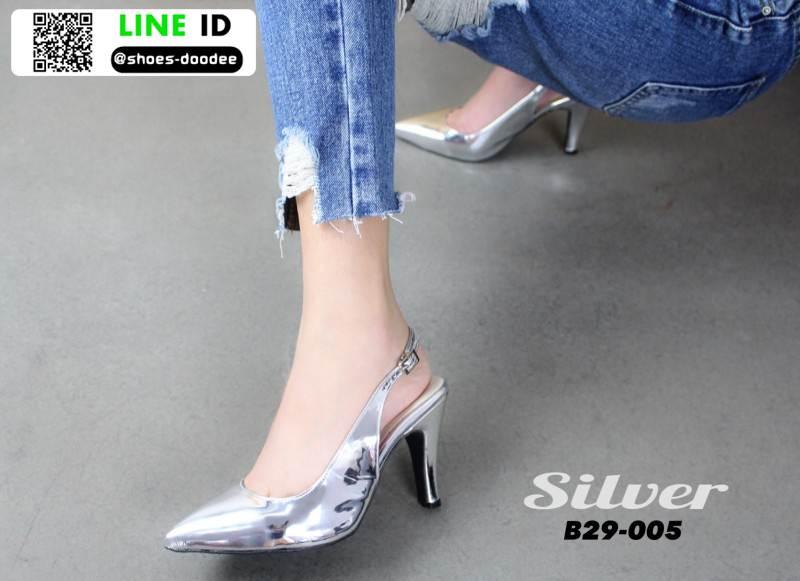 รองเท้าส้นสูงหัว แหลมรัดส้น B29-005-SIL [สีเงิน]
