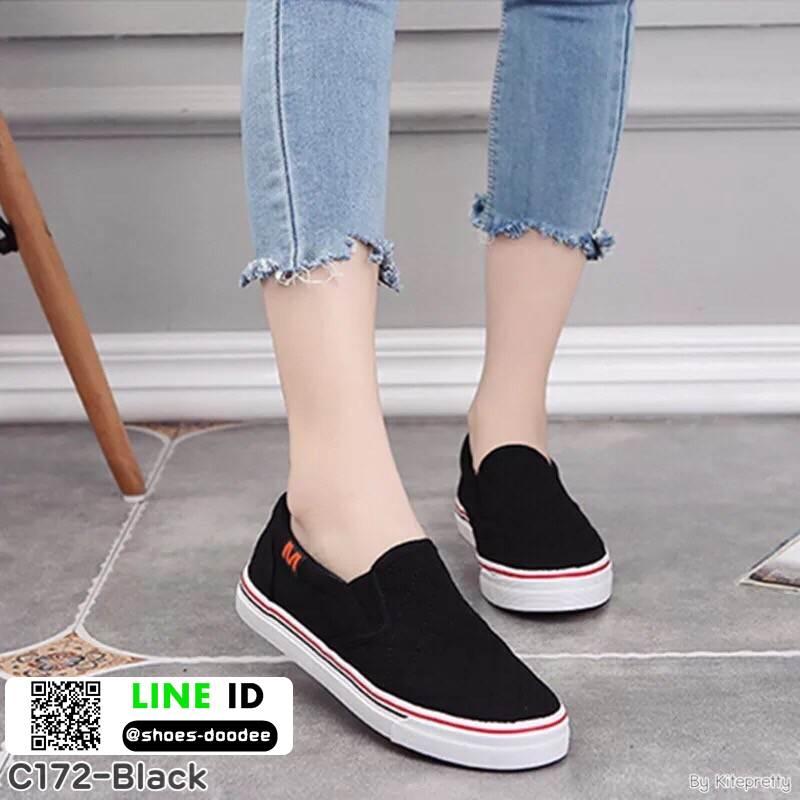 รองเท้าผ้าใบทรงกระชับเท้า C172F2-BLK [สีดำ]