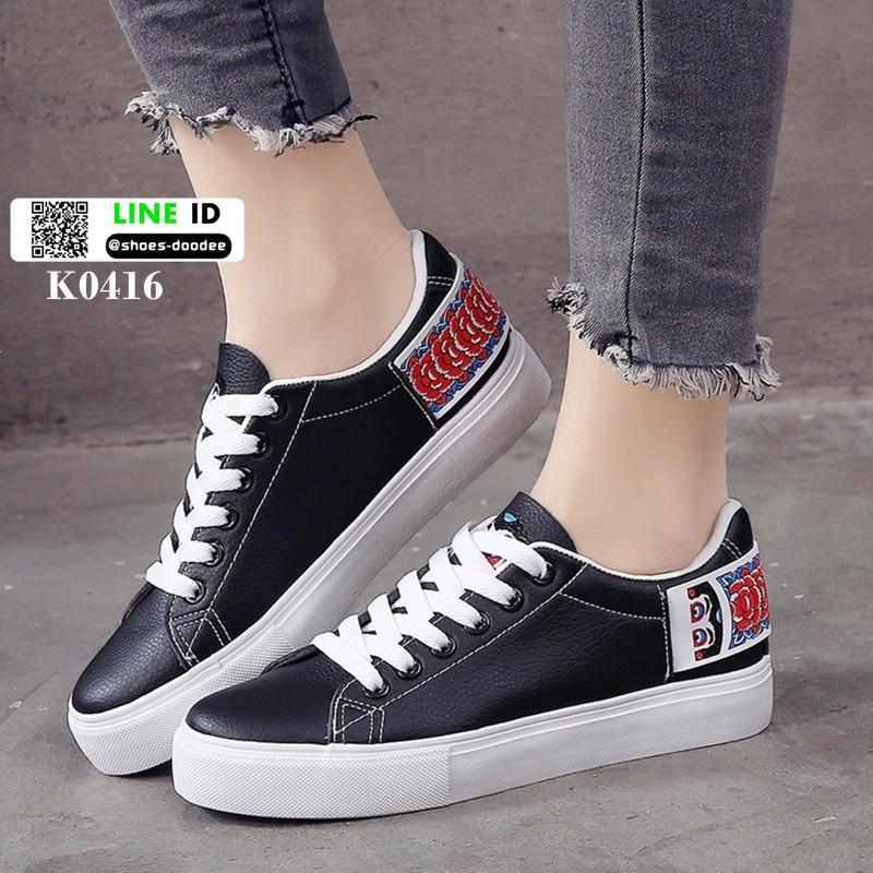 รองเท้าผ้าใบนำเข้า สไตล์เกาหลี K0416-BLACK [สีดำ]