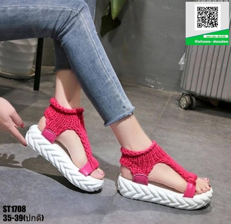 รองเท้าแฟชั่นลำลองสไตน์เกาหลี ST1708-PNK [สีชมพู]