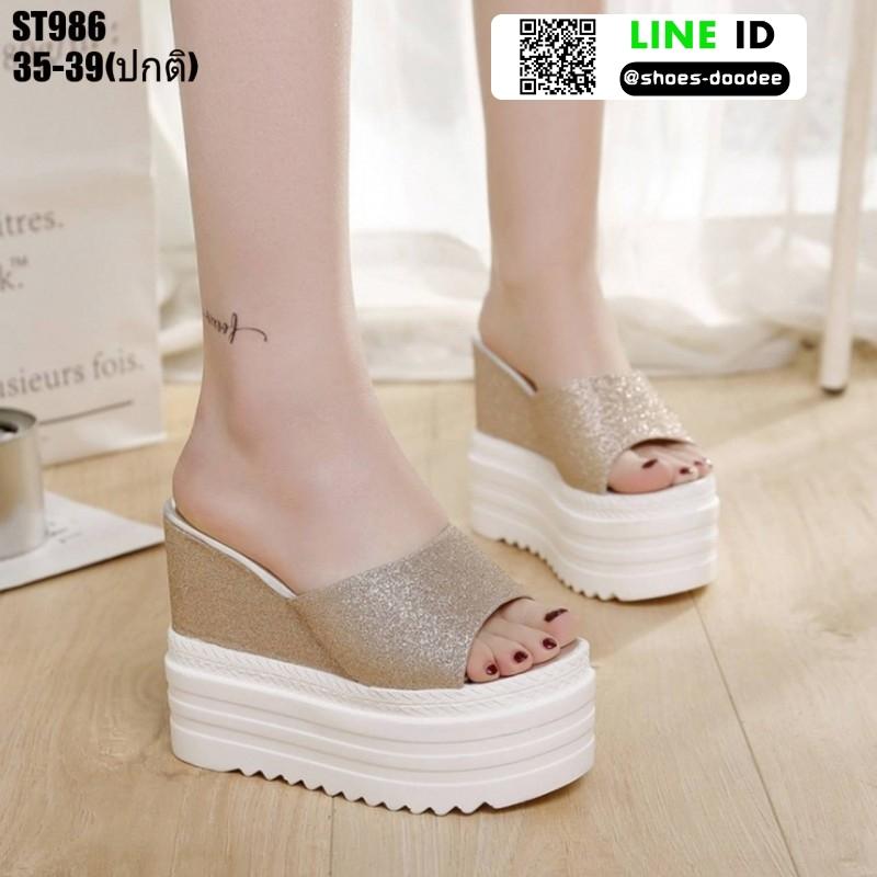 รองเท้าแบบสวมทรงเตารีด ST986-GLD [สีทอง]