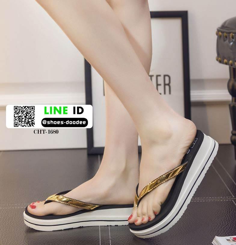 รองเท้าแตะส้นเตารีด CHT-1680-GLD [สีทอง]