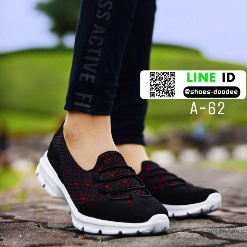 รองเท้าผ้าใบลำลอง เพื่อสุขภาพ A62-BLK [สีดำ]
