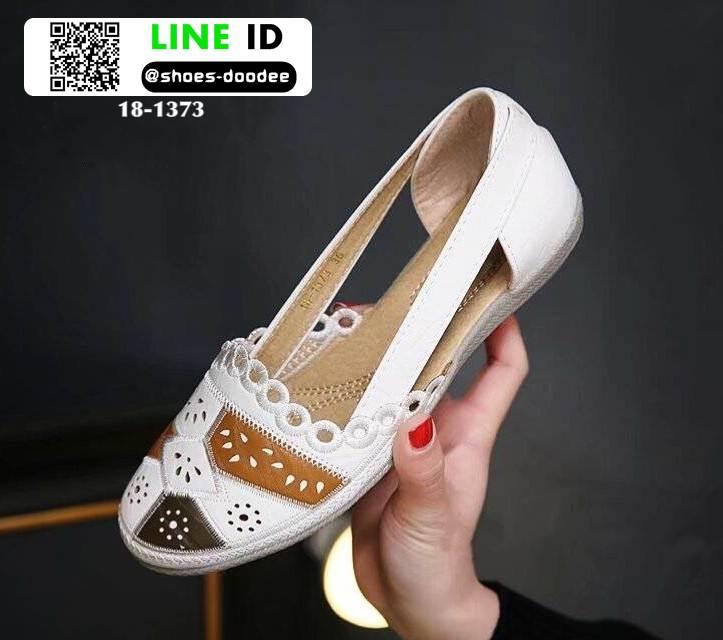 รองเท้าคัชชู สไตล์สุขภาพ 18-1373-WHI [สีขาว]