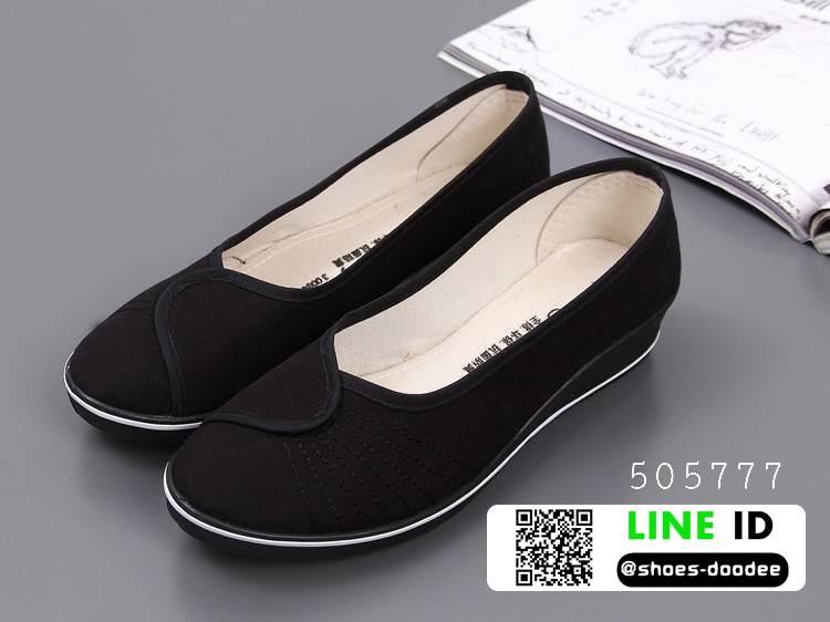 รองเท้าผ้าใบลำลอง 505777-BLK [สีดำ]