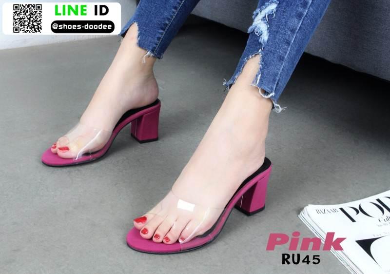 รองเท้าลำลอง สไตล์ maxi RU45-PNK [สีชมพู]