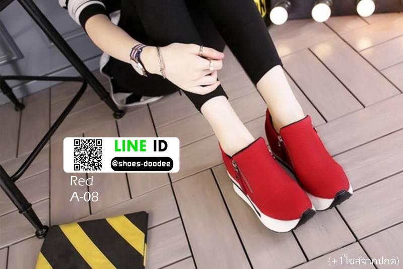 รองเท้าผ้าใบสไตล์เกาหลี ซิปข้าง เสริมส้นด้านในให้ รวม 4นิ้ว A-08-แดง [สีแดง]