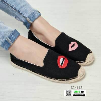 รองเท้าผ้าใบเพื่อสุขภาพ 1858-BLU [สีน้ำเงิน]