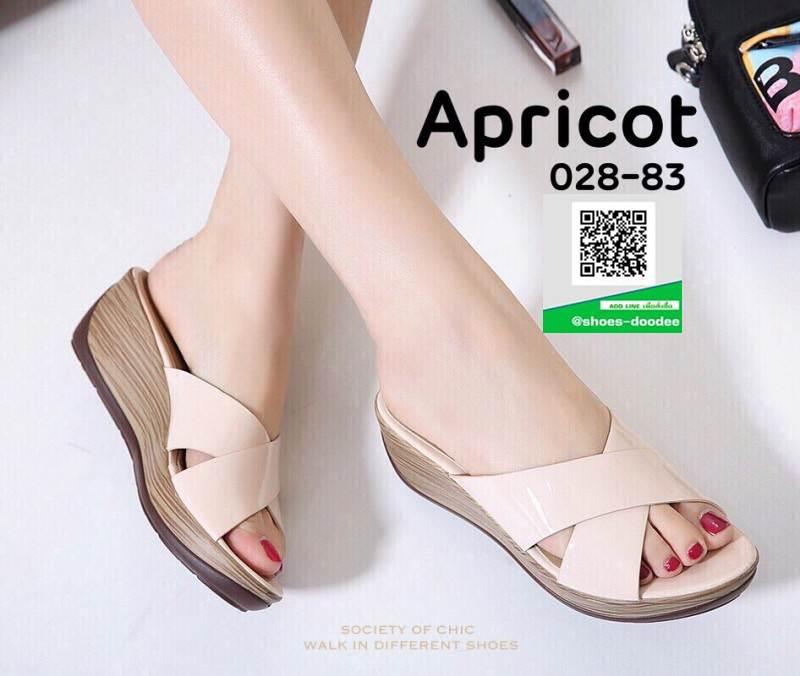 รองเท้าเตารีดหนังแก้ว 028-83-APR [สีแอปริคอท]