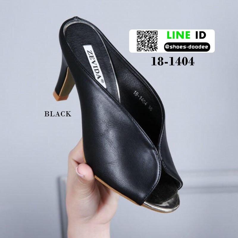 รองเท้าส้นสูงเปิดส้น 18-1404-BLACK [สีดำ]