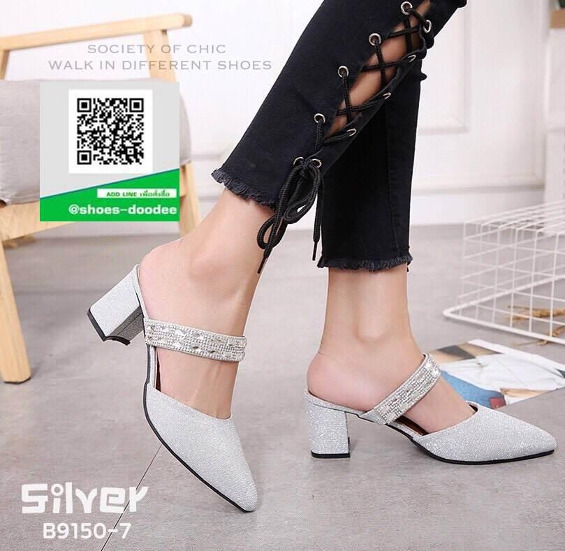 รองเท้าส้นตันหัวแหลมสีเงิน หนังนิ่มผสมกริตเตอร์ (สีเงิน )