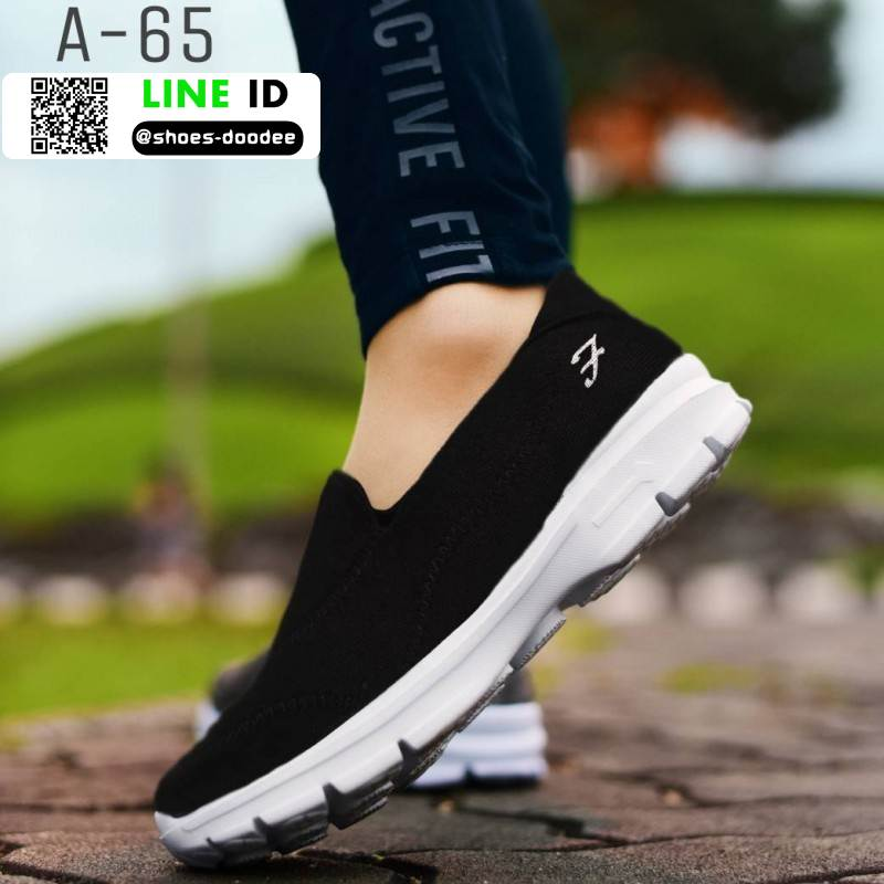 รองเท้าผ้าใบลำลอง เพื่อสุขภาพ A65-BLK [สีดำ]