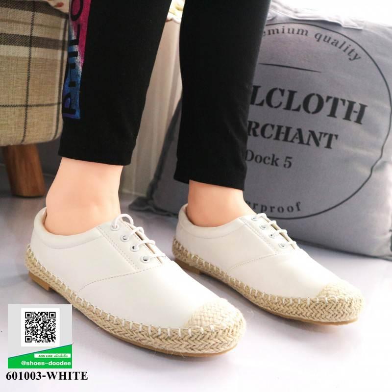 รองเท้าผ้าใบหนัง แต่งขอบเชือกปอ 601003-WHITE [สีขาว]