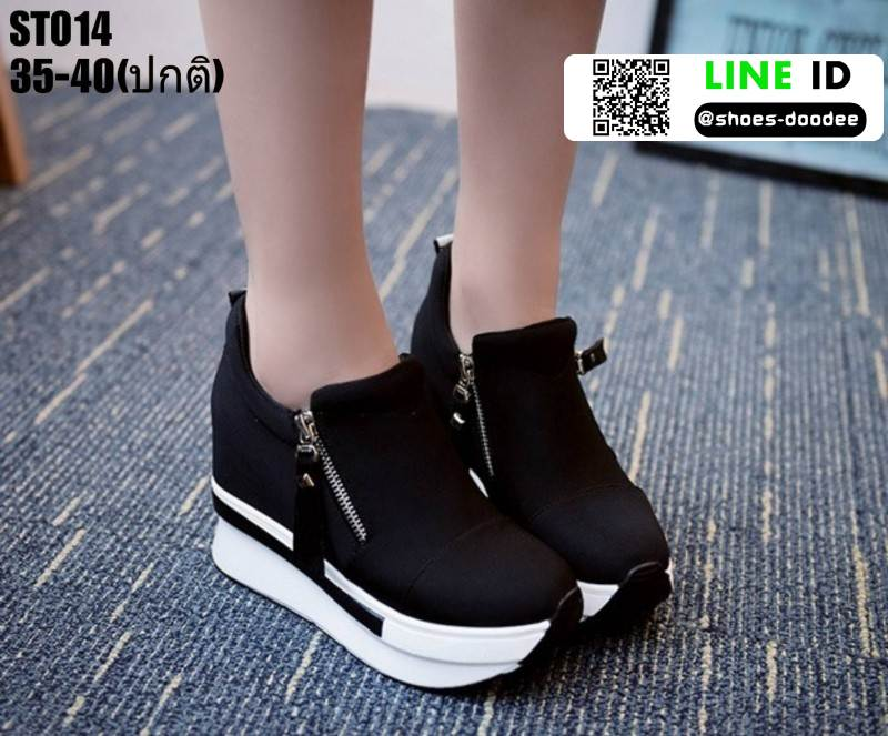 รองเท้าผ้าใบเสริมส้น ST014-BLK [สีดำ]