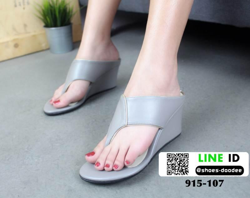รองเท้าลำลองส้นเตารีด แบบคีบ 915-107-GRY [สีเทา]