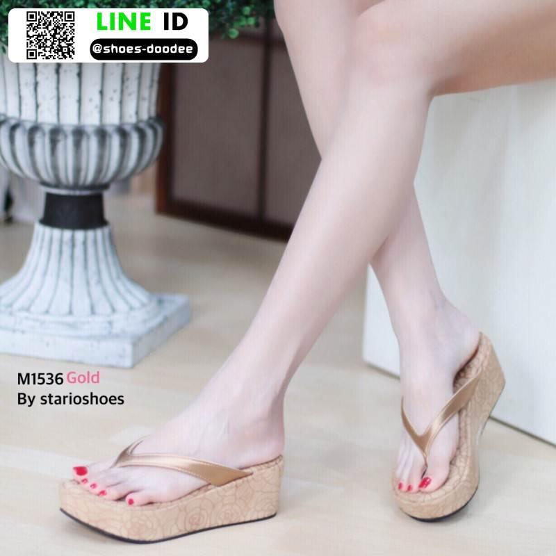 รองเท้าส้นเตารีดเนื้อโฟมใส่สบาย M1536-GLD [สีทอง]