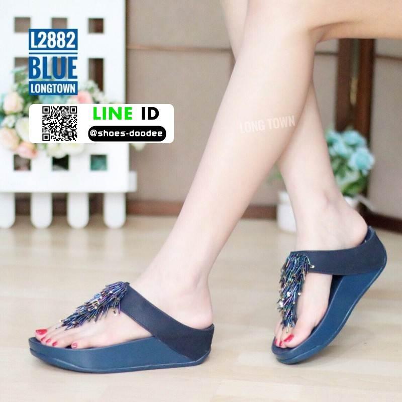 รองเท้าสุขภาพแต่งพู่ตุ้งติ้ง L2882-BLU [สีน้ำเงิน]