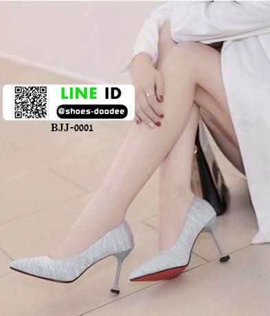 รองเท้าคัชชูส้นสูงหัวแหลมนำเข้า BJJ-0001-GRY [สีเทา]