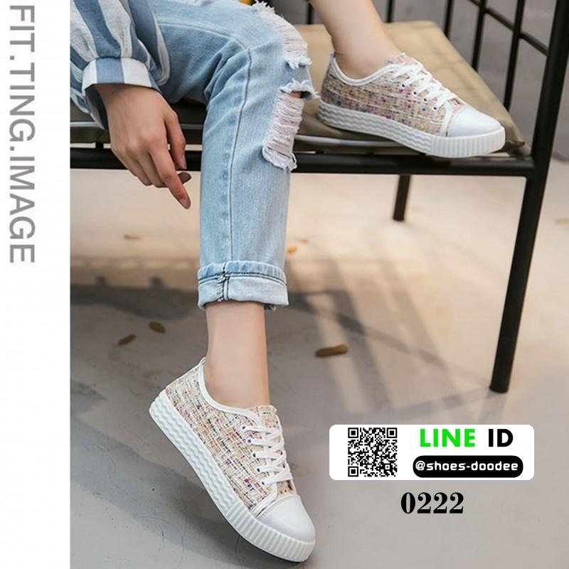รองเท้าผ้าใบ MUI MUI 0222-CREAM [สีครีม]
