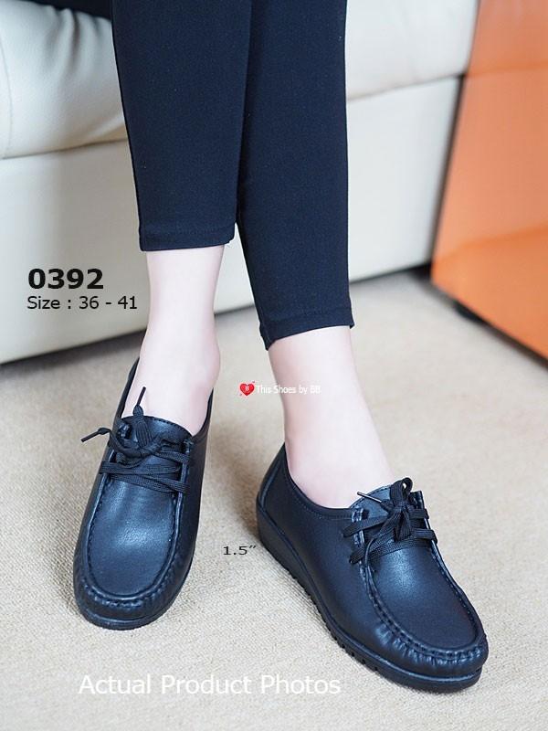 รองเท้าคัทชูหนัง สไตล์วินเทจ (สีดำ )