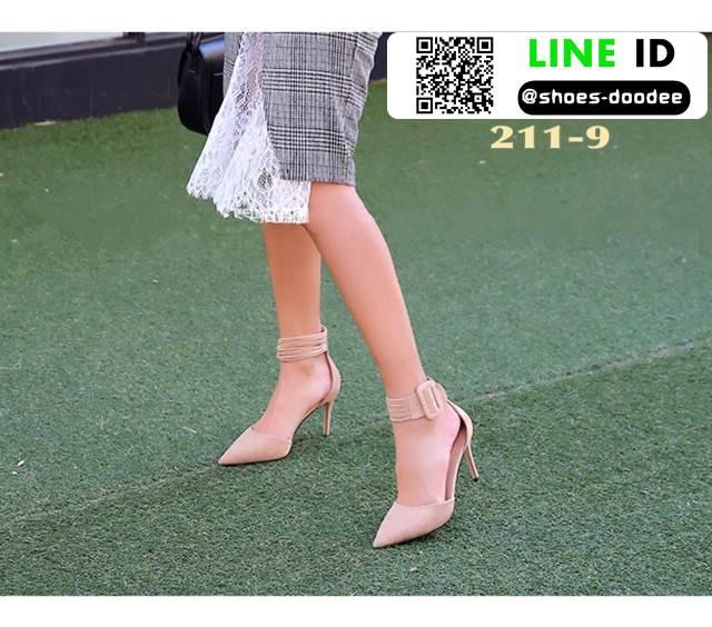 รองเท้าส้นสูง หัวแหลม รัดข้อ 211-9-APR [สีแอปริคอท]