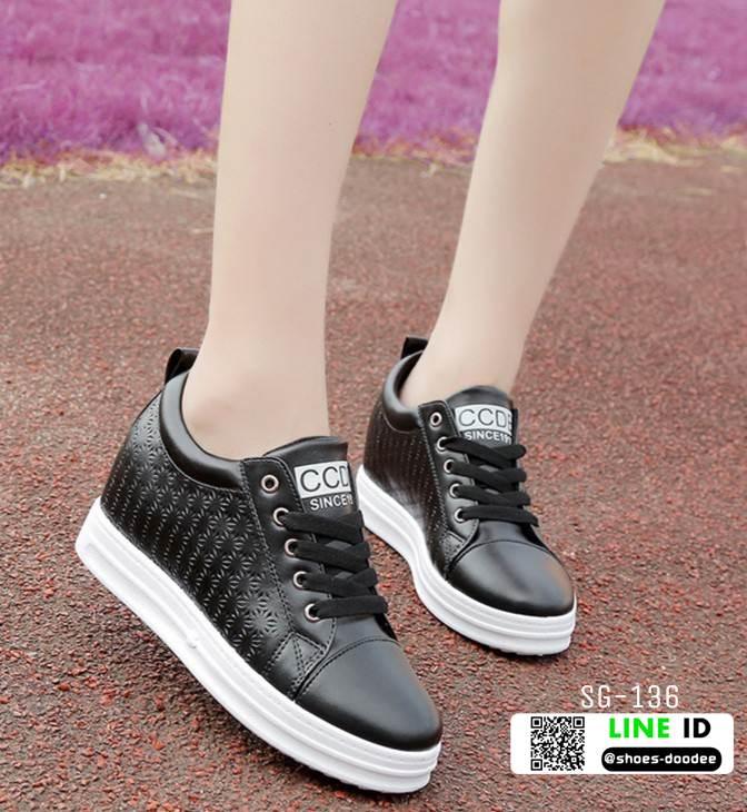 รองเท้าผ้าใบผู้หญิง สวมหนังนิ่ม SG-136 [สีดำ]