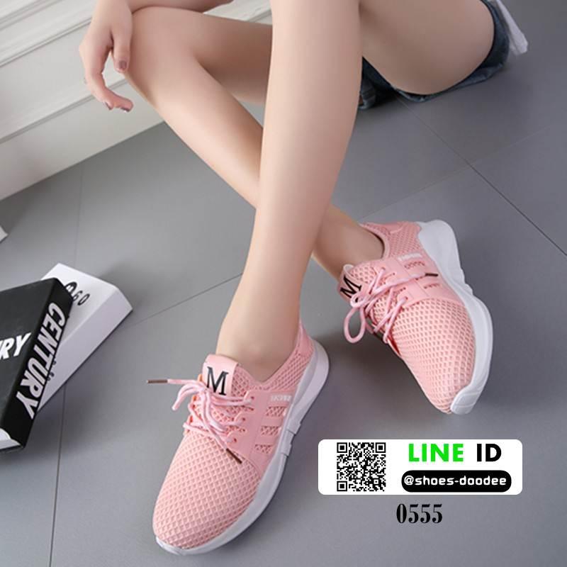 รองเท้าผ้าใบนำเข้าสไตล์แบรนด์ดัง 0555-ชมพู [สีชมพู]
