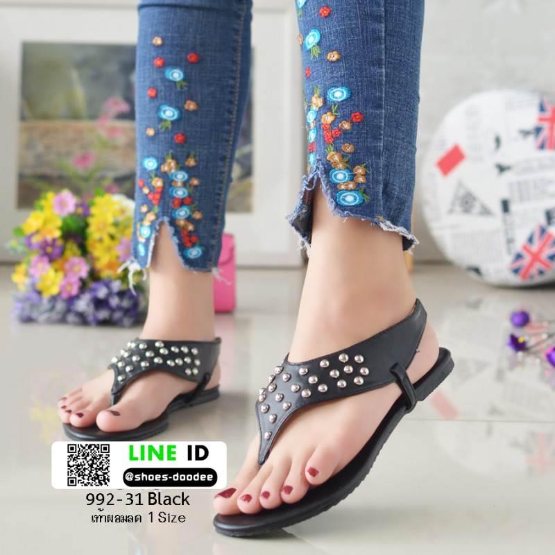 รองเท้าแตะลำลองรัดส้น 992-31-ดำ [สีดำ]