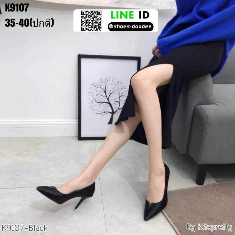 รองเท้าคัชชูส้นสูง K9107-BLK [สีดำ]