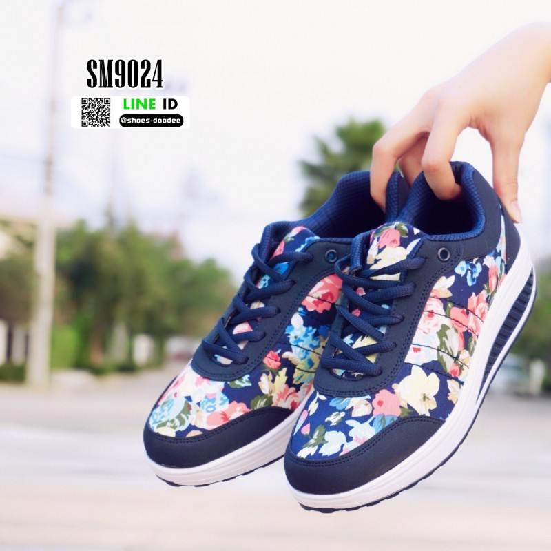 รองเท้าผ้าใบ ทรงสปอร์ต ลายดอกไม้ SM9024-BLU [สีน้ำเงิน]