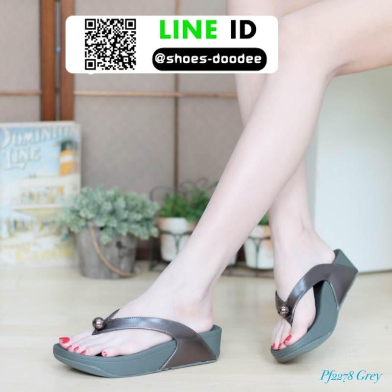 รองเท้าสุขภาพ ฟิทฟลอปหนีบ PF2278-GRY [สีเทา]