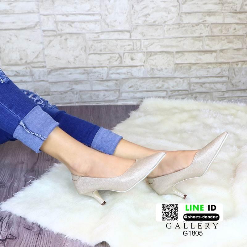 รองเท้าคัชชูหัวแหลมส้นสูง G18-05-GLD [สีทอง]