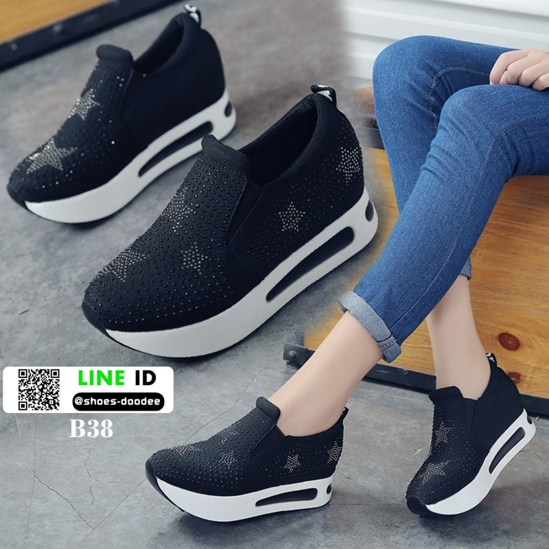 รองเท้าผ้าใบเสริมส้นนำเข้า สไตล์เกาหลี B38-BLACK [สีดำ]