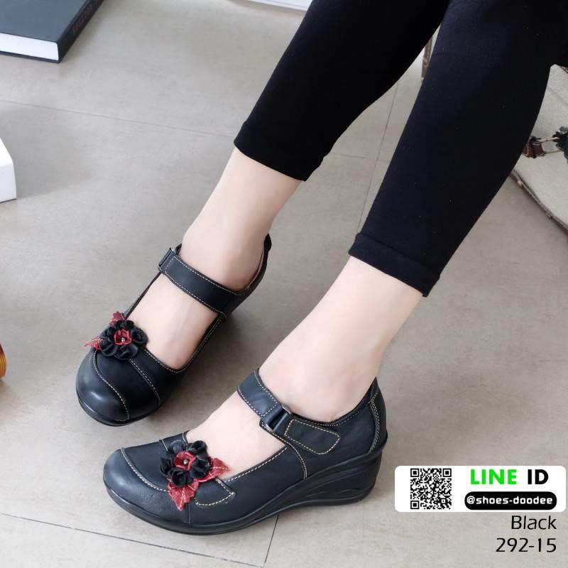 รองเท้าคัชชู #รองเท้าหนังแกะแท้ 100% 292-15-ดำ [สีดำ]