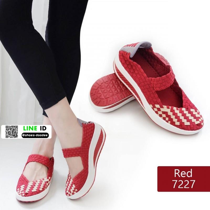 ผ้าใบยางยืด แบบสุดฮิป ฟีดแบคดีเลิศ 7227-แดง [สีแดง]