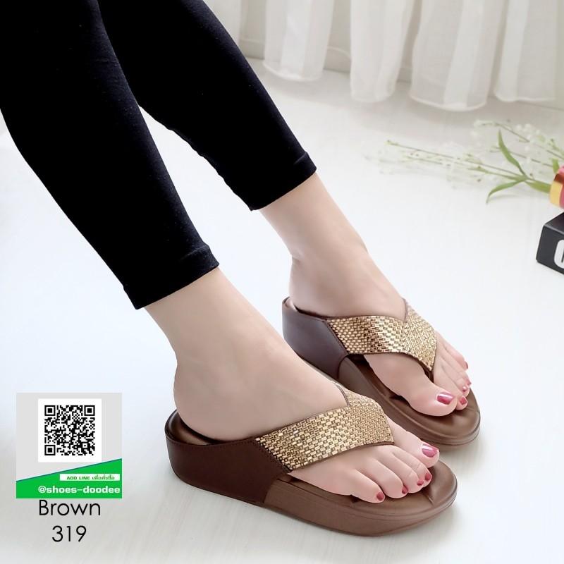 รองเท้าโซฟา พื้นสุขภาพ ชนชอป 319-น้ำตาล [สีน้ำตาล ]
