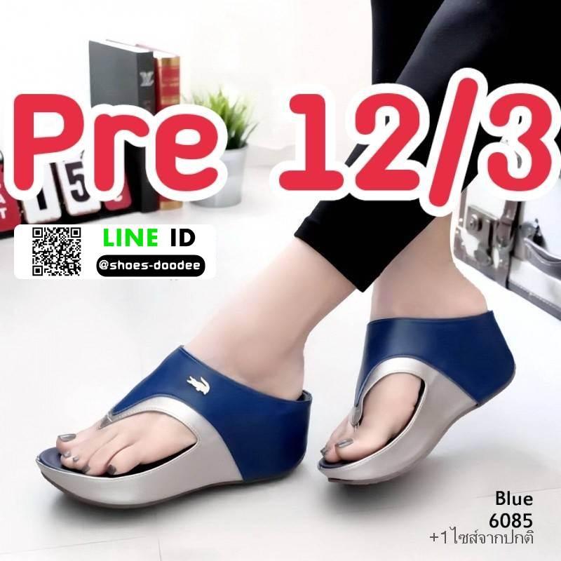 รองเท้าเเตารีด หูคีบลาคอส เวอร์ชั่นใหม่ ใส่สบายนิ่มฝุดๆ 6085-น้ำเงิน [สีน้ำเงิน]