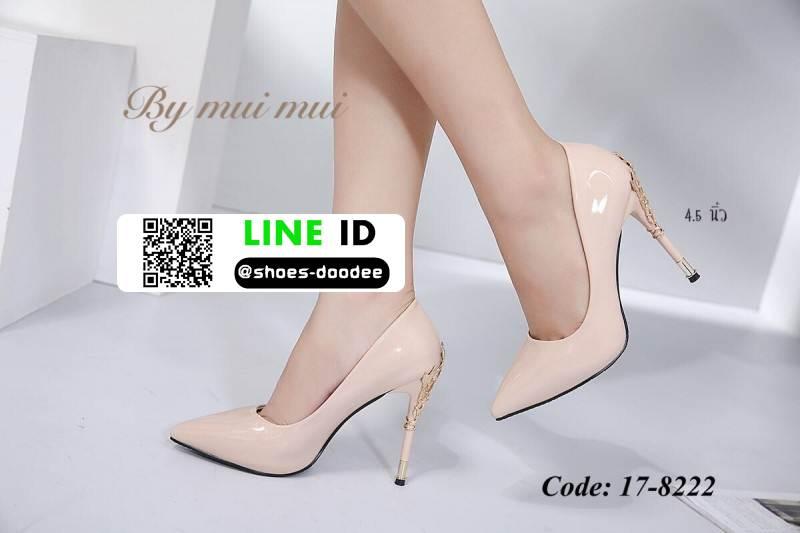 รองเท้าคัชชูสไตล์เกาหลี งานนำเข้า 17-8222D5-CREAM [สีครีม]